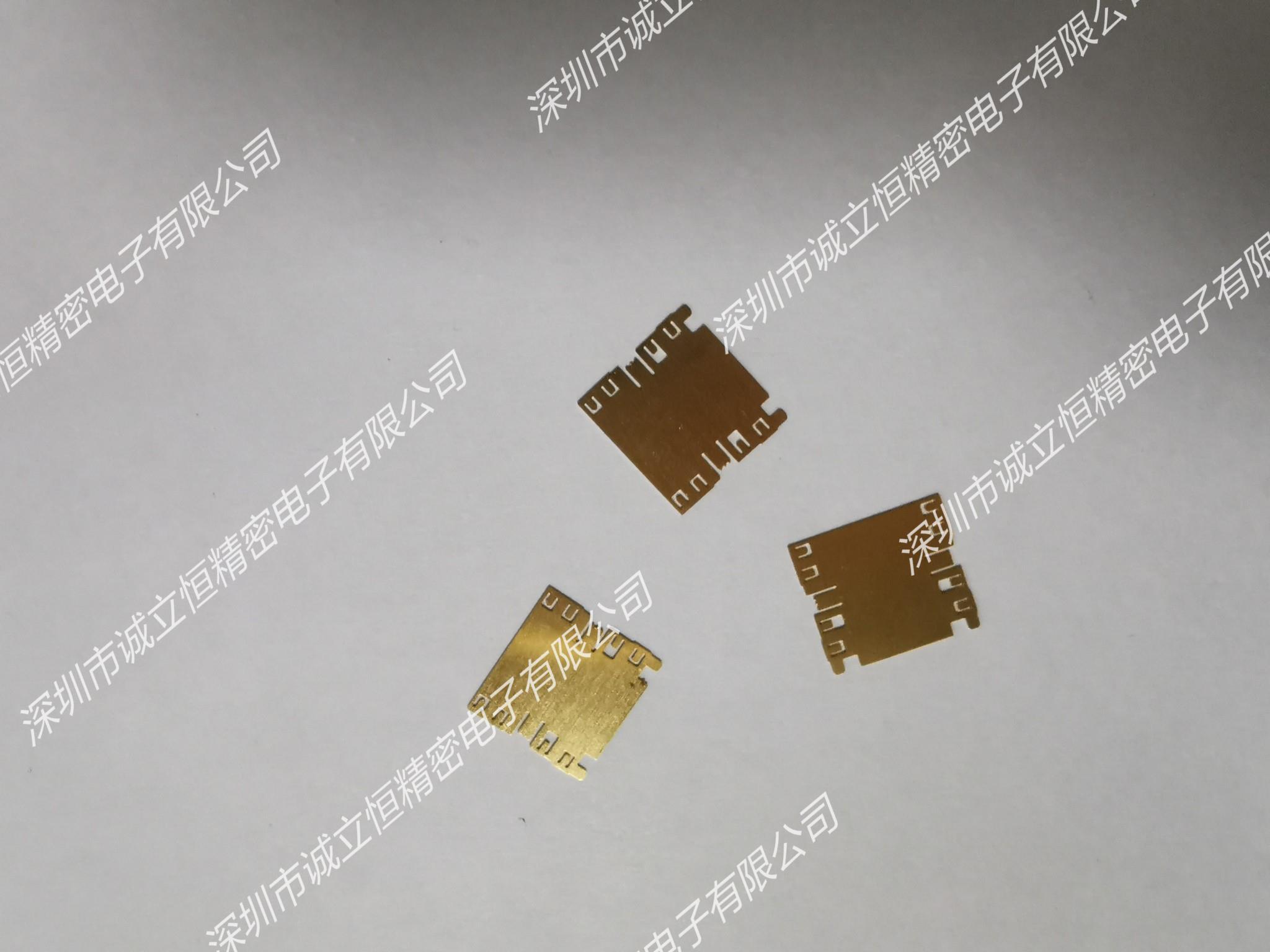 铜片2-N041
