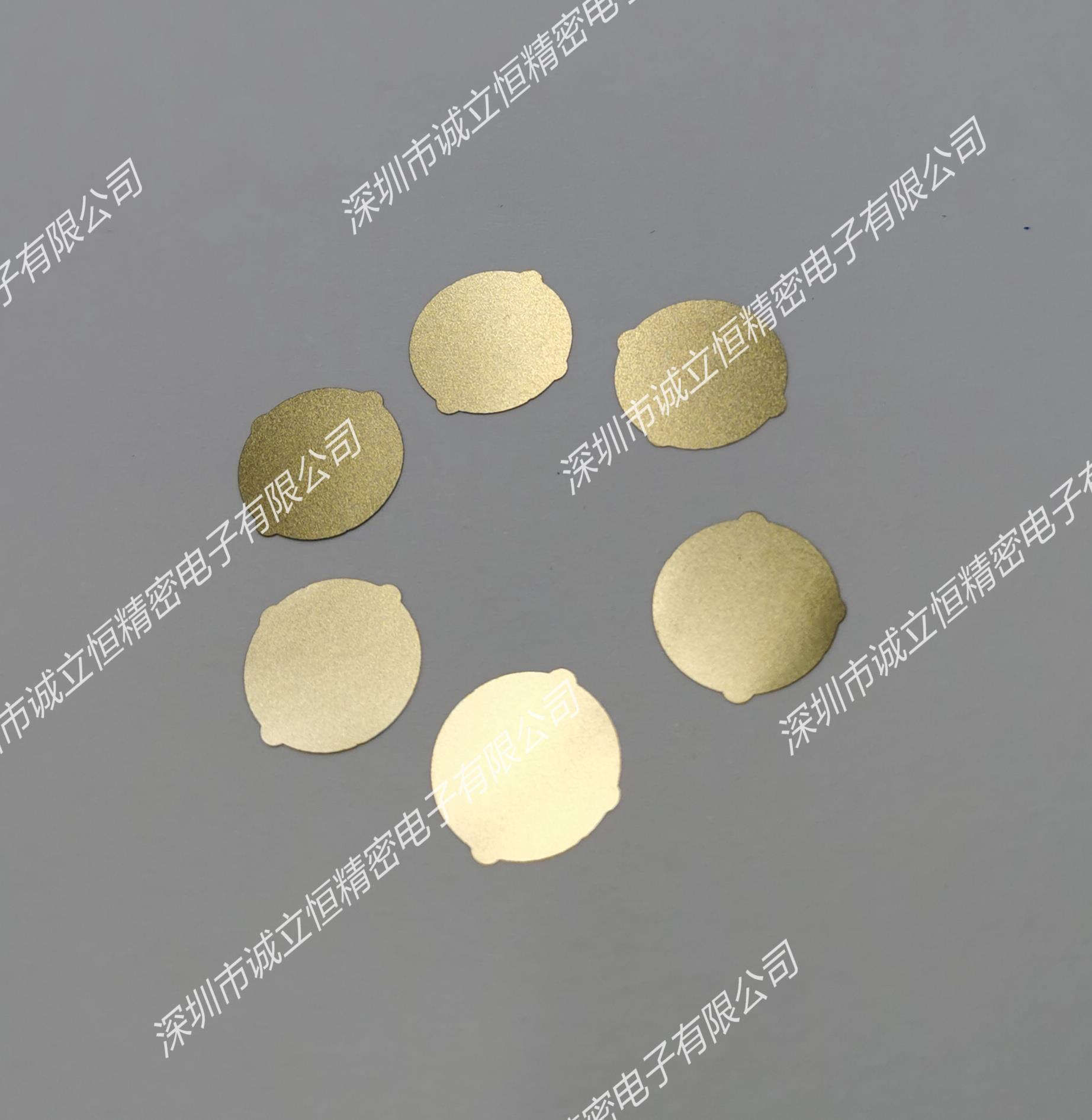 铜片1-N040