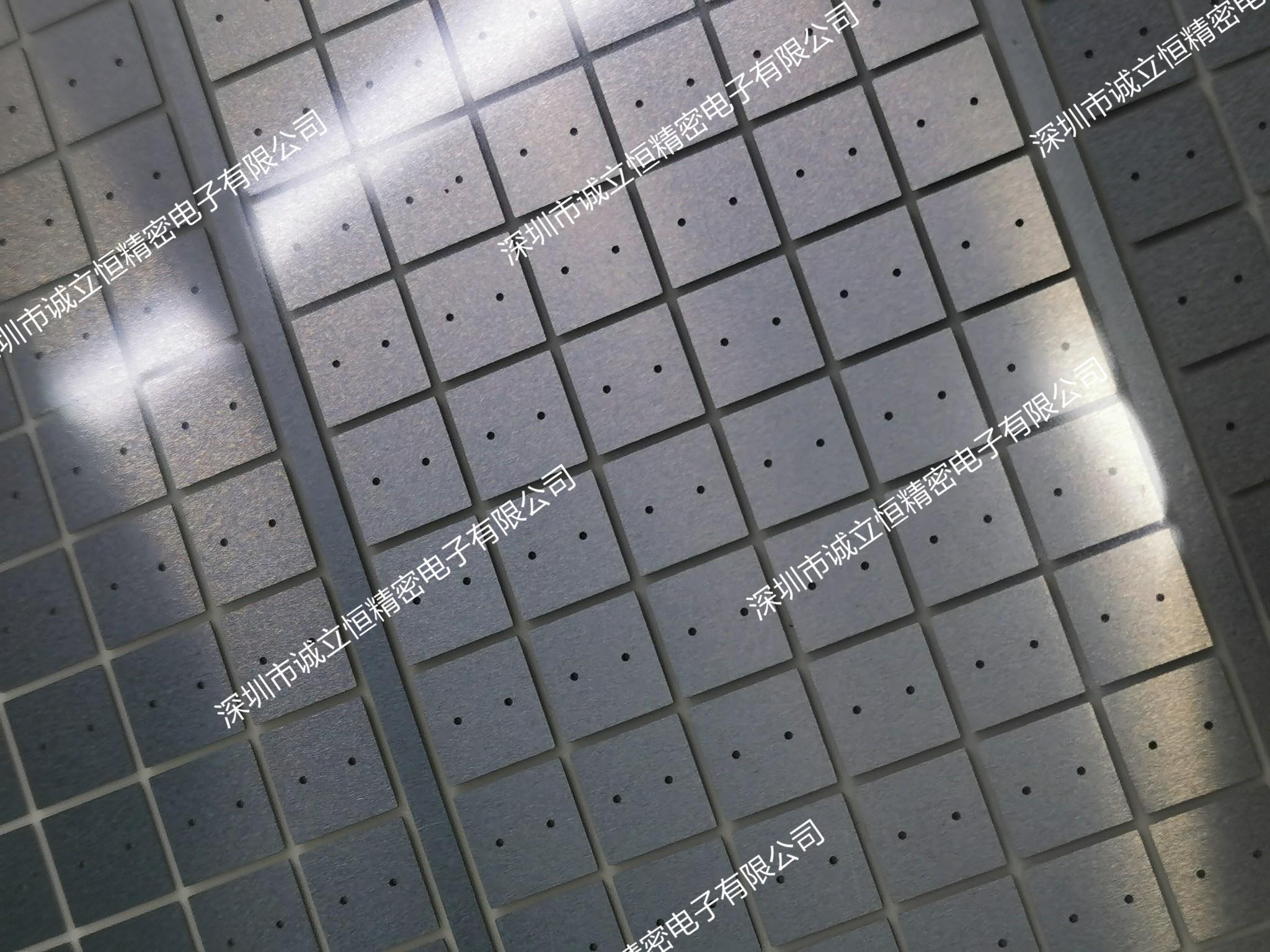 无连接点钢片-N047